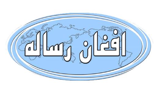 Afghan Post Logo