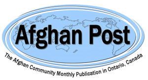 Afghan Post Logo